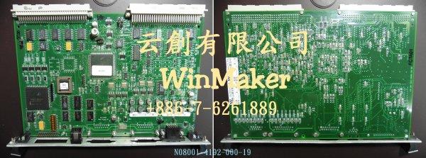 N08001-4192-000-19-云創有限公司