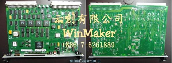 N08001-4238-000-01-云創有限公司