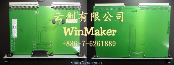 N08001-4246-000-01-云創有限公司