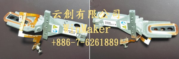 Z-Link FOR MAXUM-云創有限公司