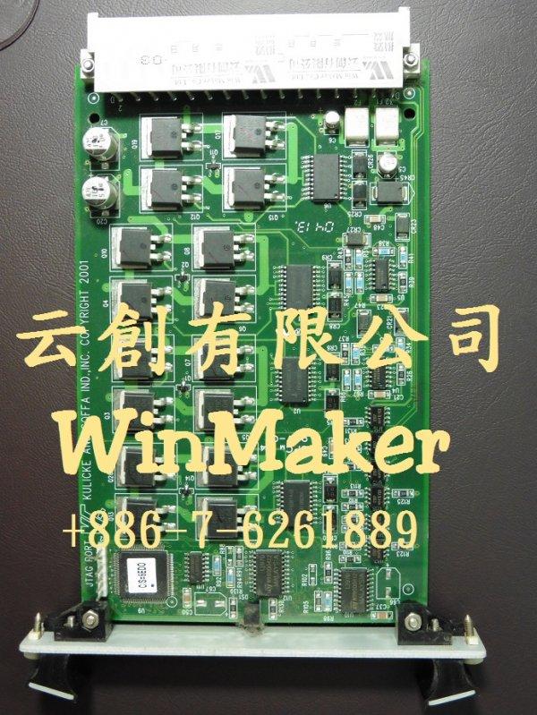 N08001-4166-000-04-云創有限公司