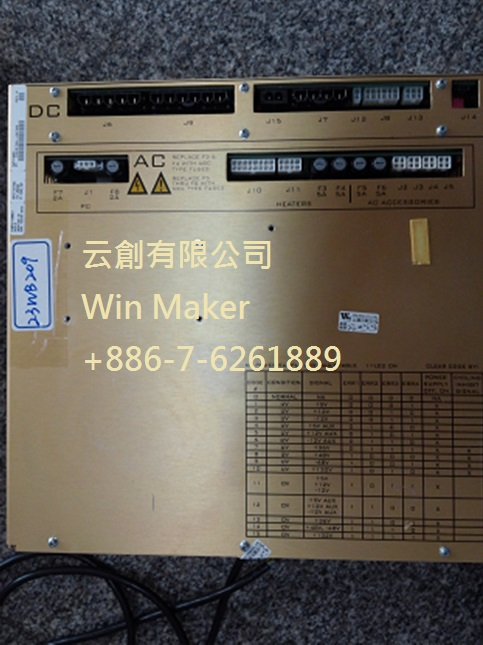 Power supper for Maxum Ultra/ELITE-云創有限公司
