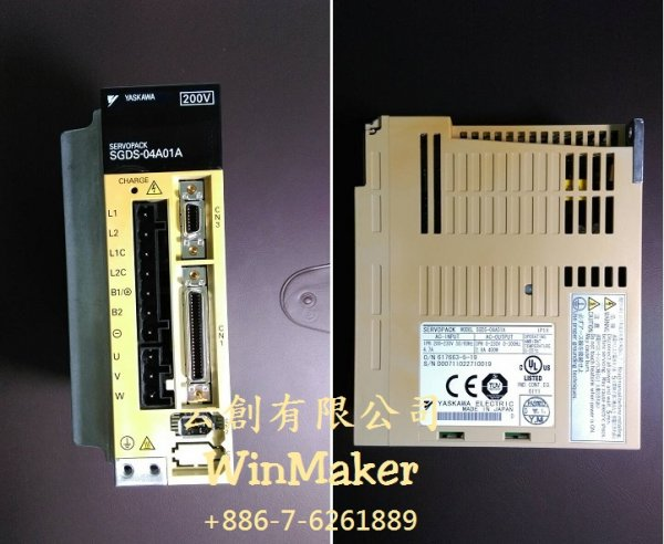 SGDS-04A01A-云創有限公司