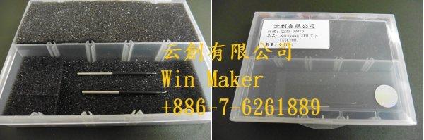 Electrode of Ir material-云創有限公司