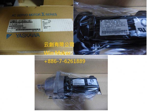 SGMAS-01ACAJ161-云創有限公司