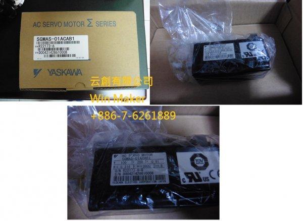 SGMAS-01ACAB1-云創有限公司