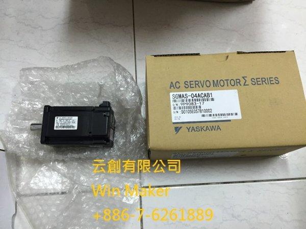 SGMAS-04ACAB1-云創有限公司