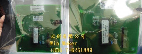 08002-4205-000-01-云創有限公司