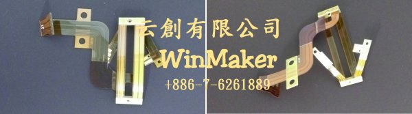 I Conn Z- Link軟排-云創有限公司