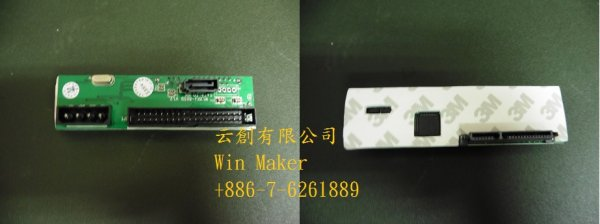 SATA-IDE雙向介面轉換器-云創有限公司