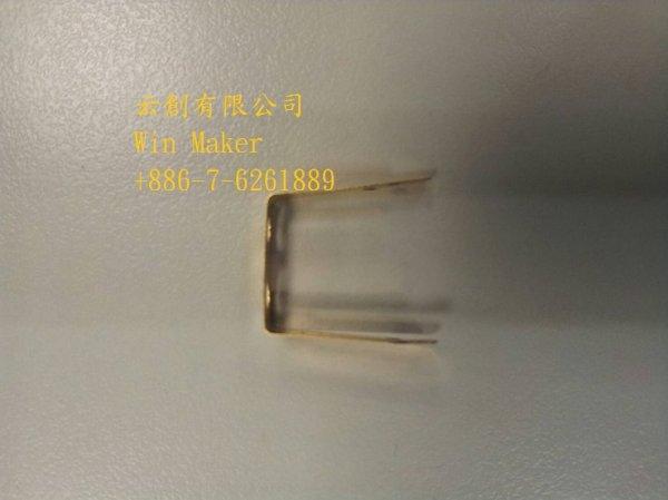 ㄇ字型銅刷-云創有限公司