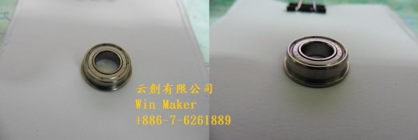 軸承(内径8mm外径16mm厚度5mm)-云創有限公司
