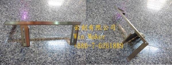 Elevator Input  支架-云創有限公司