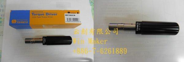 TOHNICHI扭力板手 RNTD60CN 35inoz-云創有限公司