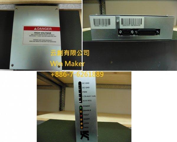 EFO BOX FOR ICONN-云創有限公司