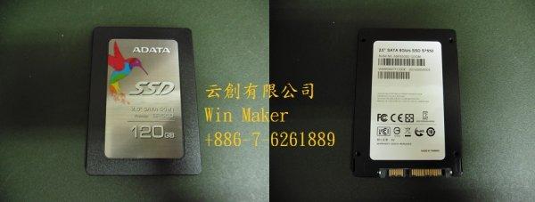 SSD(120G)-云創有限公司