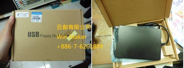 3.5吋軟碟機-云創有限公司