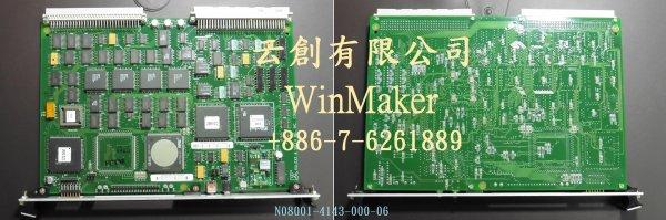 N08001-云創有限公司
