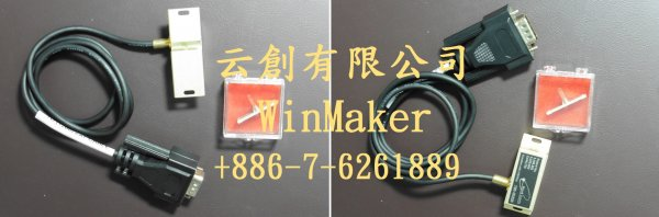 Encoder-云創有限公司